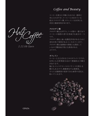 CoffeeShop-Home