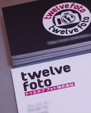 twelvefoto-businesscard-home