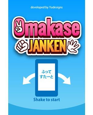 Omakase-Janken