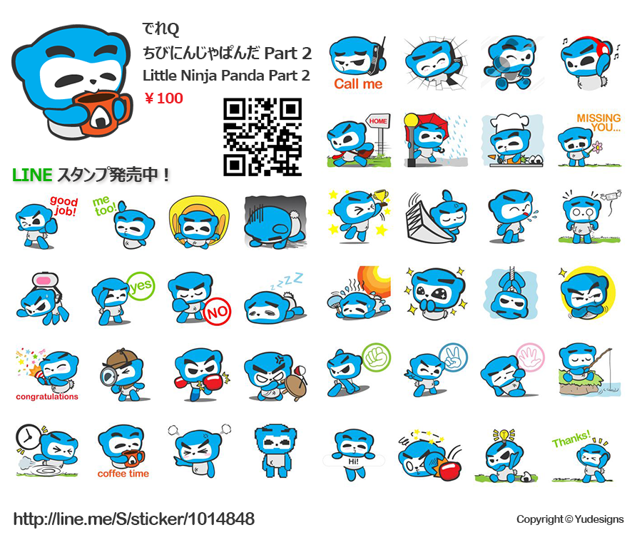 Little Ninja Panda LINE Stickers 2