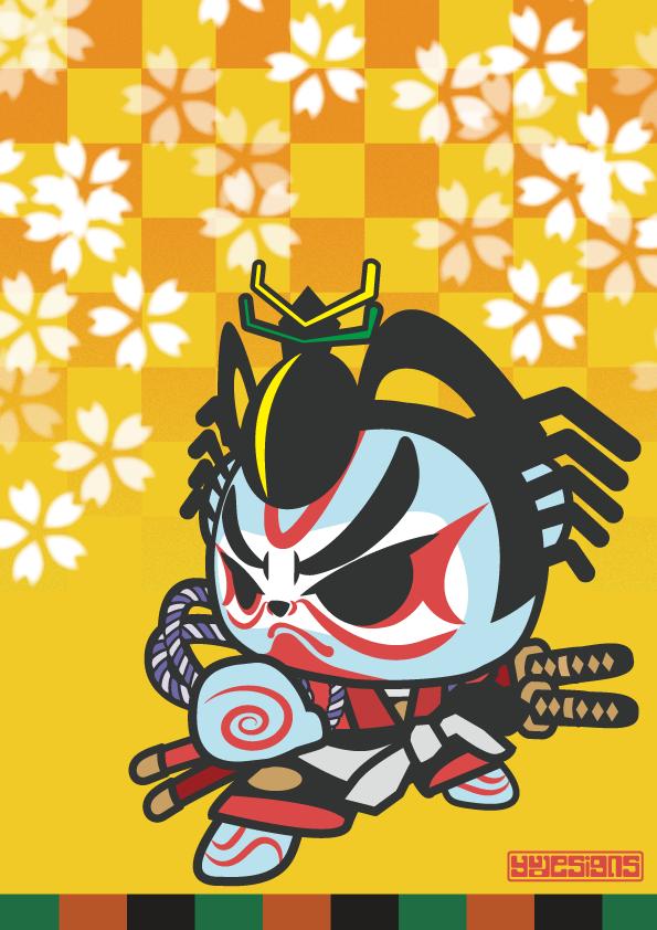 Kabuki Ninja Panda 歌舞伎にんじゃぱんだくん